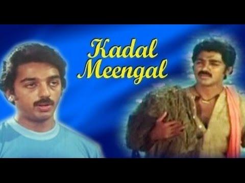 Kadal Meengal - Full Tamil Movie 1981   Kamal Hassan & Sujatha   Remake of Malayalm Movie