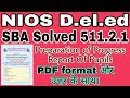 NIOS Solved SBA 511.2.1 Progress Report of Pupils with pdf Ans.