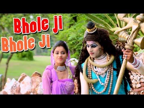 2016 New Haryanvi Song _ Bhole ji Bhole Ji _ भोले जी भोले जी _ Latest Bhole Baba Bhajan Song