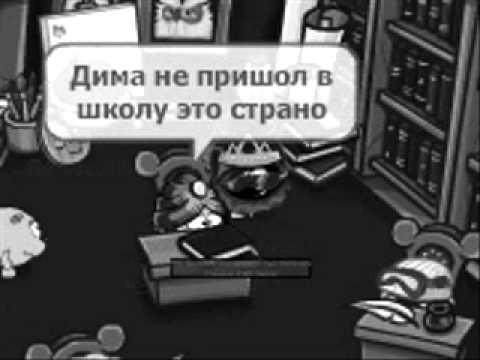 Шарарам Фильм Малыш Ты Умрешь