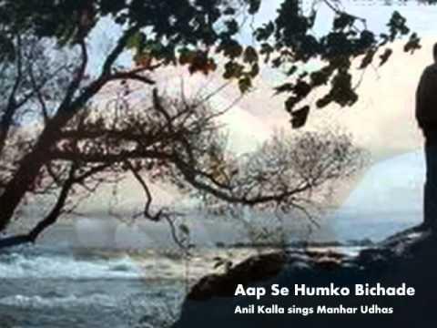 Aap Se Humko  Bhichade