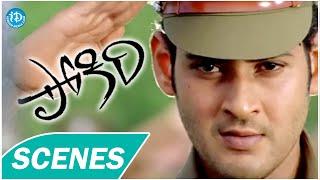 Pokiri Movie Scenes ||  || Mahesh Babu Powerful Police Officer Twist Scene || Mahesh Babu, Ileana