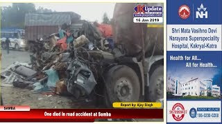 One died in road accident at Samba | JKupdate