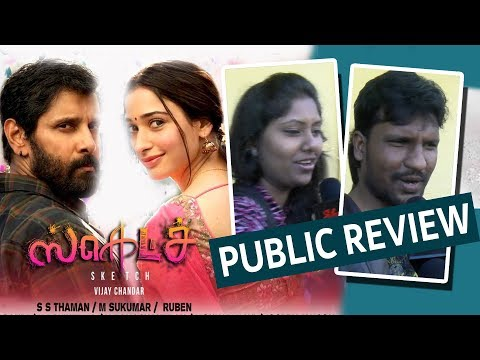 Sketch - Review with Public | Chiyaan Vikram, Tamannaah | Vijay Chandar | Thaman SS