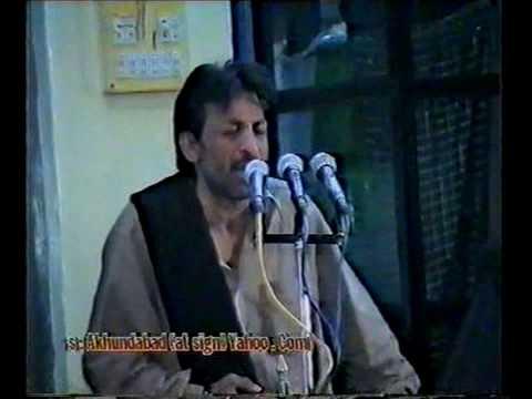 Shab Bedari 2003 (1324) - Hasan Sadiq - Ya Ali Teri Jori Jeeway...
