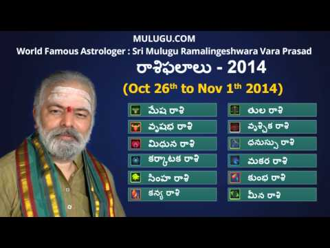 Weekly Rasi Phalalu Oct 26th - Nov 01st 2014 video