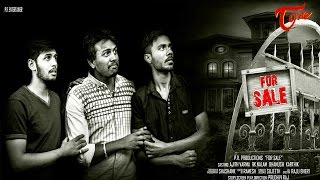 For Sale    Latest Telugu Short Film 2017    By Prudhviraj Paritala #For Sale