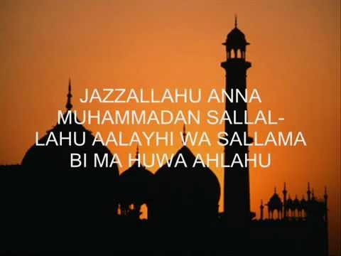 Powerful Durood Sharif Salawat 70 Angel Record Reward For 1000 Days video