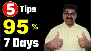 Board Exam 2019, How to get 95% in 7 days, 5 Tips for Exams, #arvindacademy