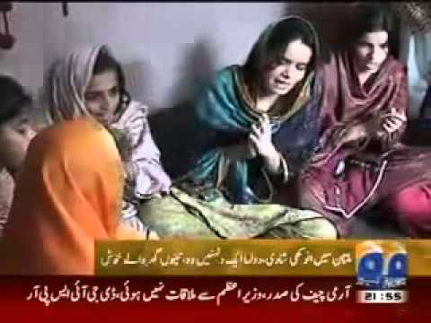 Multan boy wedded two girls at same time