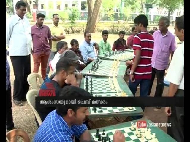 Chess competition , Grand master SL Narayanan Participate : Chuttuvattom News