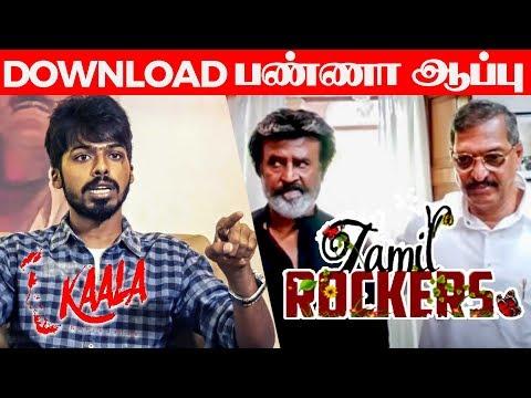 Kaala: Tamil Rockers-ல Download பண்ணா ஆப்பு !   Hacking   Shiva Balaji thumbnail