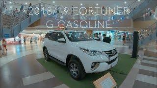 Fortuner 2018 2019 G gasoline Philippines Exterior Interior Underbody Toyota