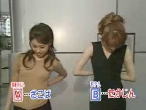Japanese Show Is Too Creative - Girl Fight video
