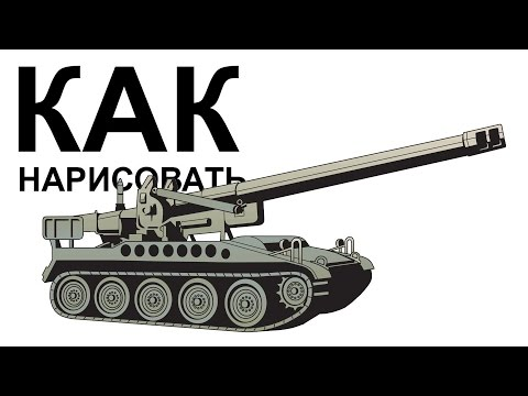 Видео как нарисовать танк карандашом поэтапно