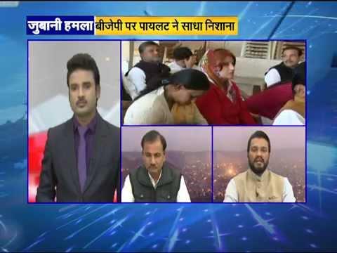 sanjay yadav prime time debate  vashwad ki rajniti 1