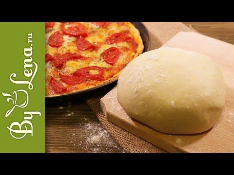 Вкусное тесто на кефире для пиццы рецепт с пошагово в духовке