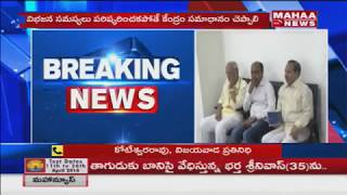 TDP Coordination Committee Meeting Going to be Held Tomorrow