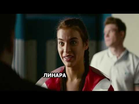 Держи удар, детка RiseOfAbyss Алиевы