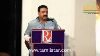 Karaiooram Movie Audio Launch