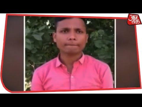 वीडियो मैसेज जारी कर बोला Bulandshahr हिंसा का मुख्य आरोपी Yogesh Raj- घटनास्थल पर था ही नहीं