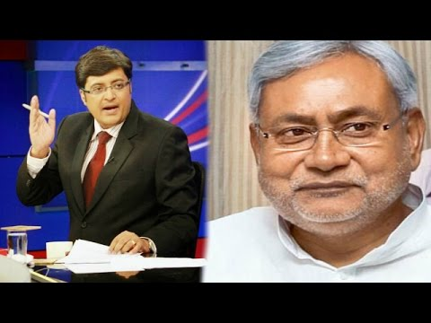 The Newshour Exclusive: Nitish Kumar (12th Feb 2015)