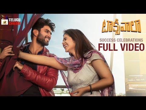 Taxiwaala Movie Success Celebrations FULL VIDEO | Vijay Deverakonda | Priyanka Jawalkar | Malavika