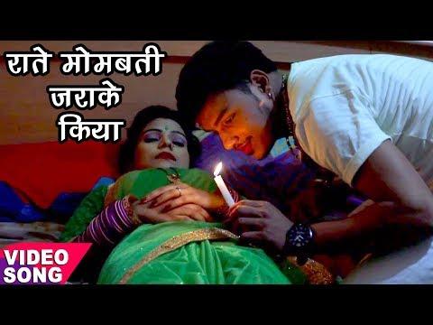 HD VIDEO - राते मोमबती जराके किया - Raja - Bhatar Abhi Pankata - Bhojpuri Hit Songs 2017 NEW