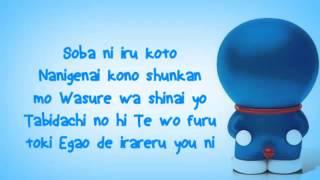Doraemon Song... Stand By Me..Motohiro Hatta