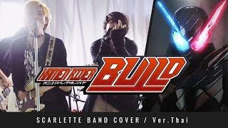 download lagu Kamen Rider Build Op - Be The One - gratis