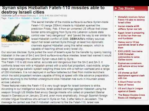 Syria had sent to  Hizballah Fateh-110 missiles able to destroy Israeli cities.flv