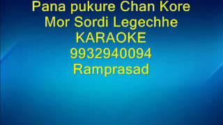 Pana pukure Chan Kore Mor Sordi Legechhe Karaoke by Ramprasad 99