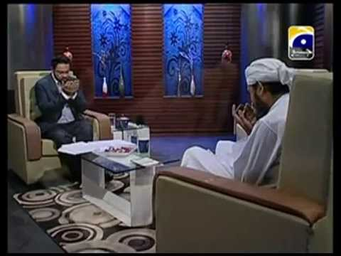 Wazaif aur Duain by Moulna Basheer Farooqui  Episode of 2013 with Aamir Liaquat Husain 16-4-2013