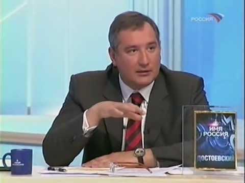 Дмитрий Рогозин о Сталине
