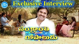 Power Star Pawan Kalyan Full Interview About Gopala Gopala Movie || Sankranti Gopala