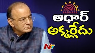 Arun Jaitely and Ravi shankar prasad Press Meet Over Supreme Court Making Aadhaar Mandataory | NTV