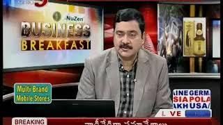 20th July 2018 TV5 News Business Breakfast
