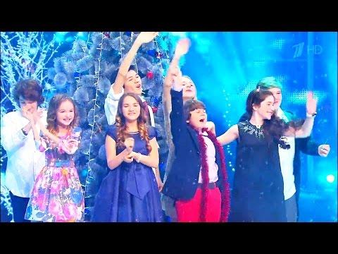 Участники проекта Голос. Дети - Happy New Year (Проводы Старого года на Первом 31.12.2014)