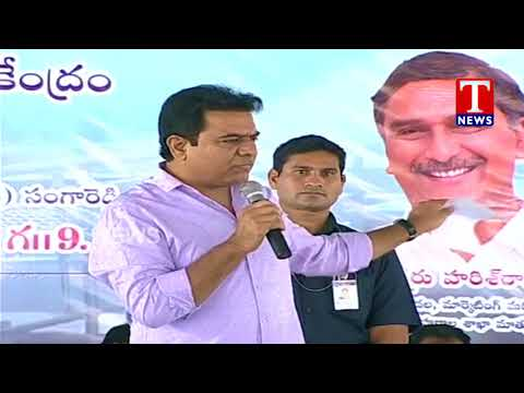 Minister KTR Speech at Water Purify Inaugurated Center | Sangareddy | T News live Telugu