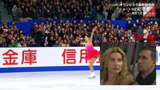 Rika Snatching Eteri's Wig. Triple Axel vs Eteri-Axel.  紀平 梨花 vs Этери Tутберидзе