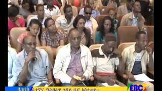 Ethiopian Business Day News Ebc October, 20, 2015