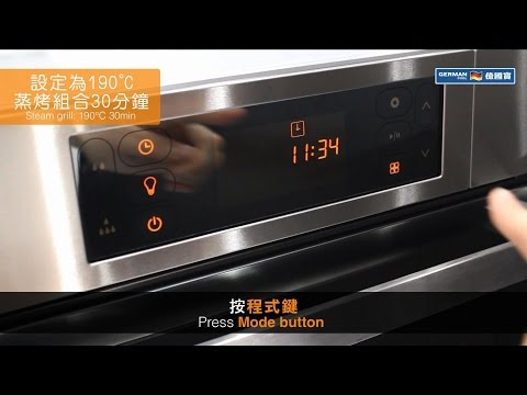 2-in-1 Steam Oven SGV-5221: Using the Steam Grill Function