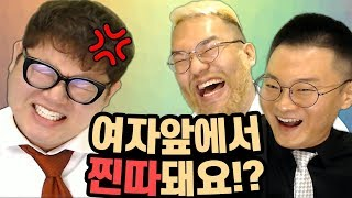 부종스타대회에서 터진 꿀잼드립 모음집! (감스트X홍구X따규)