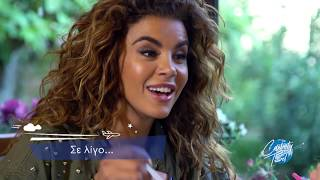 Celebrity Travel - Constantinople S01E05 02/06/2017