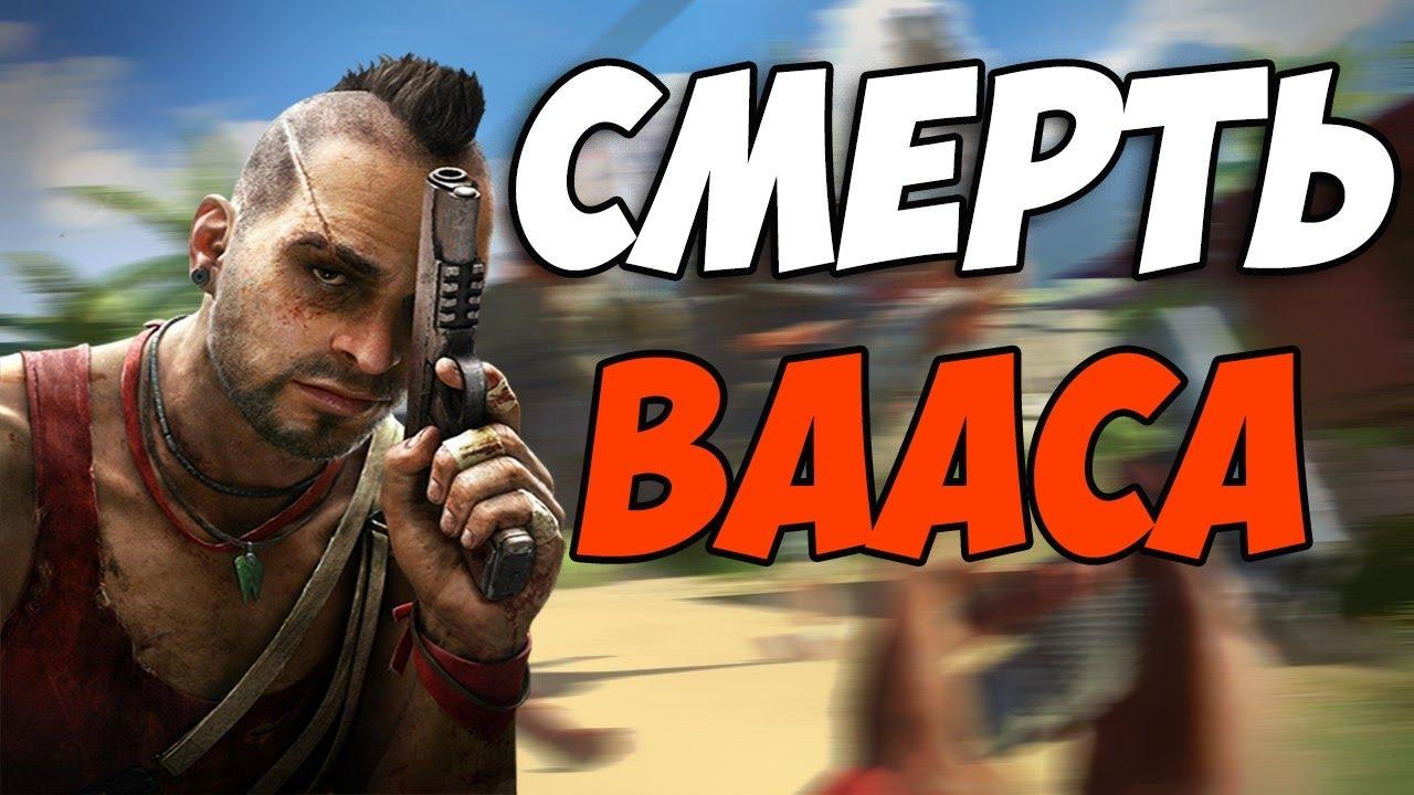 Почему в игре far cry 3 нет звука когда персонажи разговаривают