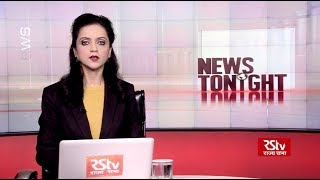 English News Bulletin – Jan 09, 2019 (9 pm)