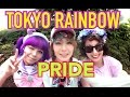TOKYO Rainbow PRIDE Being LGBT Gay In Japan And Proud Of It mp3