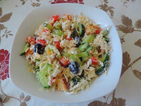 Готовим вкусный греческий салат с пекинской капустой.