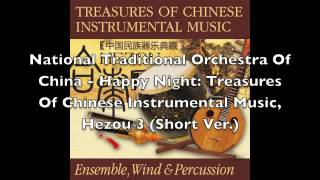 National Traditional Orchestra Of China Happy Night Hezou 3 Short Ver
