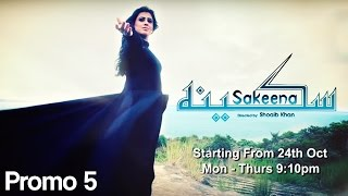 Sakeena Promo 05 - Starting from 24th October - Mon-Thu at 9:10pm on APlus Entertainment Channel